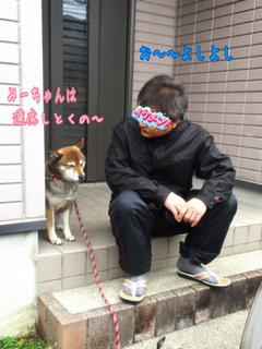 image-20151223225358.png