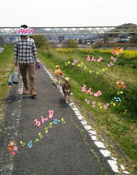 2014-04-12-18-03-18_deco.jpg